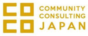 株式会社 Community Consulting Japan 公式HP
